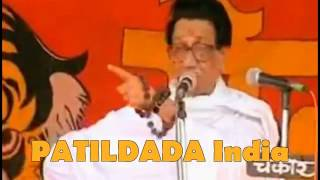 Balasaheb Thakre Shiv Sena Zabardast Speech on Muslims PATILDADA