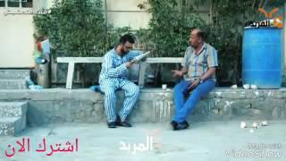 محمد قاسم تحشيش عراقي مضحك أهلي الجمعات