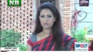 Bangla Eid Natok 2016   Se Rate Bristy Cilo   ft Tahsan,Richi