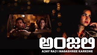 ANJALI Kannada Short Film | Ajay Raj | Nagashree | SakkathStudio