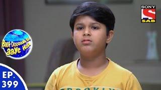 Badi Door Se Aaye Hain - बड़ी दूर से आये है - Episode 399 - 17th December, 2015