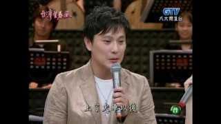 張信哲_從開始到現在(冬季戀歌主題曲)(200609)