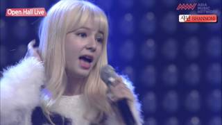 150911 Asia Music Network Shannon - Daybreak (黎明雨) (새벽비)