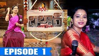 Dildar Varthalu Episode - 01 || దిల్దార్ వార్తలు || Satirical News Program || Vanitha TV