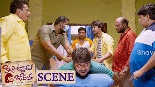 Raj Tarun Borrow Money From Prabhakar & Gang - Comedy Scene    Kittu Unnadu Jagratha Movie Scenes