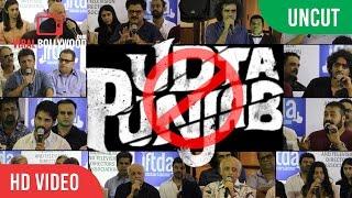 Udta Punjab Team - 89 Cuts VS Pahlaj Nihalani | The Newshour Debate | Shahid, Anurag, Alia...