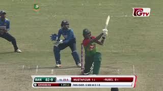 Bangladesh vs Sri Lanka Highlights | 6th ODI | Tri-Nation Series 2018