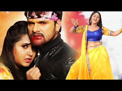 Xxx Mp4 KHESARI LAL SUPERHIT FULL MOVIE 2017 Kajal Raghwani BHOJPURI FULL FILM 2017 HD 3gp Sex