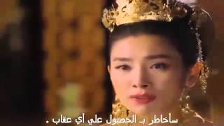 المسلسل الكوري الإمبراطورة كي الحلقة 09 مترجمة كاملة