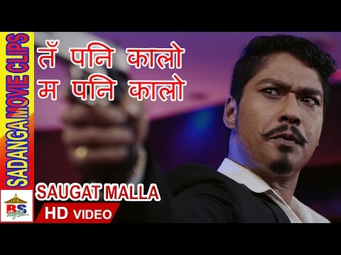 Xxx Mp4 Sadanga Nepali Movie Dialogue Clips 3gp Sex