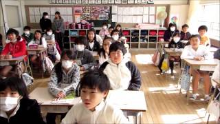Japanese Elementary School English Class