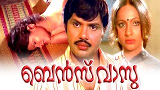 Malayalam Full Movie | Benz Vasu | Malayalam Romantic Movies | Jayan Malayalam Full Movie