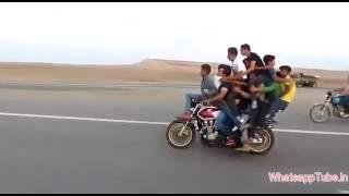 Baik video