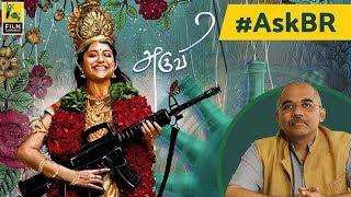 Arun Prabhu Purushothaman's Aruvi | #AskBR by Baradwaj Rangan | Aditi Balan