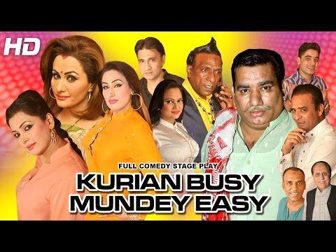 Xxx Mp4 KURIAN BUSY MUNDEY EASY FULL DRAMA 2017 NARGIS BRAND NEW PAKISTANI COMEDY STAGE DRAMA 3gp Sex