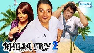 Bheja Fry 2 (2011) HD - Hindi Full Movie - Vinay Pathak  - Minissha Lamba - Kay Kay Menon