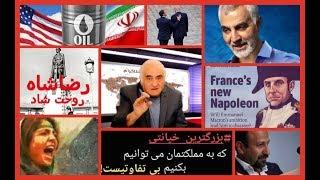 Ruyeh Khateh Instagram with Manook Khodabakhshian - Part 15  شبکهای مرموز برای کنترل جنبش