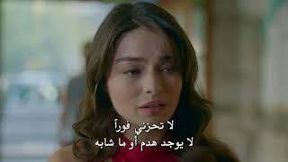 مريم المشهد الثاني لسافاش ومريم من الحلقة 6 مترجم