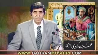 Bahram Moshiri, بهرام مشيري