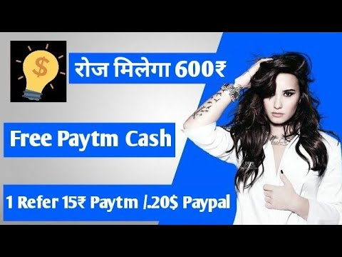 Xxx Mp4 Make Up To 600₹ PAYTM PAYPAL Cash Daily Just In 1 Hours 3gp Sex