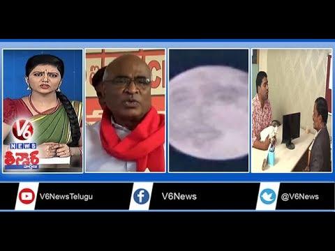 Xxx Mp4 Seats Allocation Clashes In Mahakutami 3 Rs Sarees Sai Baba In Moon Teenmaar News V6 3gp Sex