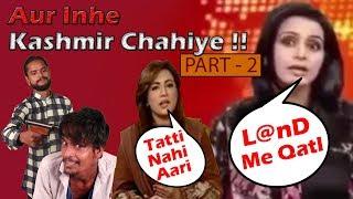 Aur Inhe Kashmir Chahiye Part 2 | Funny And Open Minded Pakistani Peoples | PKPB |