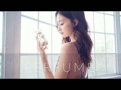 2017最愛的七款香水 - My favorite perfume -