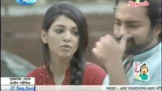 Bangla Eid Natok Eid  2015 Shei Cheleta ft Apurbo, Sharlin Farzana