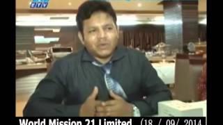 Bangladesh MLM Frud