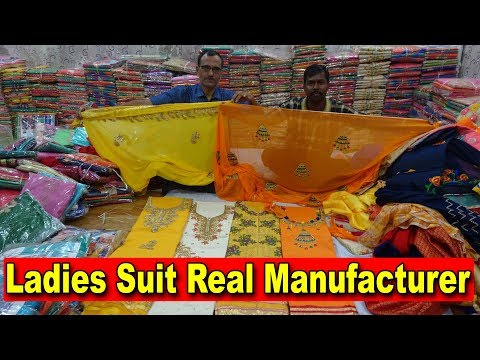 Xxx Mp4 कपडा व्यापर मे रचा इतिहास Ladies Suit Diwali Special Offer Cheera Khana Ladies Suit Manufacturer 3gp Sex