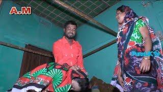 Julumkari sylheti natok জুলুমকারি Full HD 2018