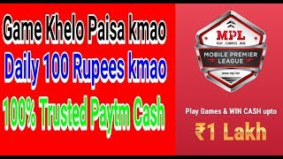 Game Khelo Daily 100 Rupees Paytm Cash Jito