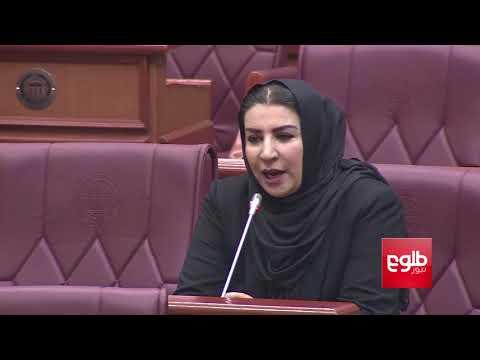 Xxx Mp4 واکنش هیئت اداری مجلس نمایندهگان به نشست سیاسیون در کندهار 3gp Sex