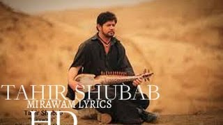 Tahir Shubab - Mirawam Lyrics OFFICIAL VIDEO HD New Afghan Songs 2014