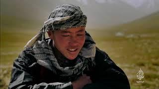 بدو أفغانستان (برومو) 20 سبتمبر - 21 مكة المكرمة