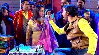 Raur Bahini Ke Bhataar - FULL SONG | DINESH LAL YADAV , AAMRAPALI DUBEY