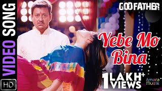 Yebe Mo Bina | Full Video Song | Godfather Odia Movie | Siddhanta Mahapatra , Anu Choudhury