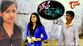 Solo Love Story || Latest Telugu Short Film 2016 || by Venkat Pasupuleti