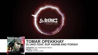 DJ AKS feat. Ruf Karim and Porshi - Tomar Opekkhay |  Bangla New Song 2017