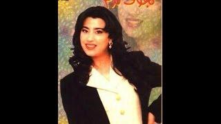 3ala Mahlak - Najwa Karam / على مهلك - نجوى كرم