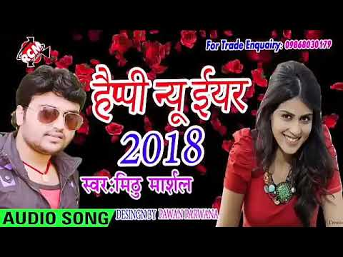 Xxx Mp4 2018 New Bhojpuri Gana 3gp Sex