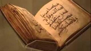 Tamil Bayan Ash Shikh Abdul khaliq Maulavi Future In Islam