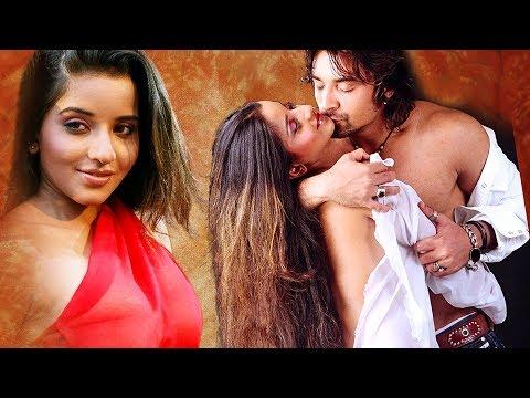 Xxx Mp4 Monalisa Ka जबरदस्त गाना कलेक्शन Video JukeBOX Bhojpuri Hit Songs 2017 New 3gp Sex