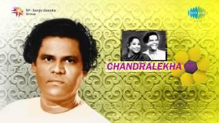 Chandralekha | Aayilo Pakiriyama song