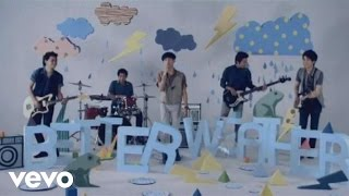 Better Weather - Is This Love (MV)