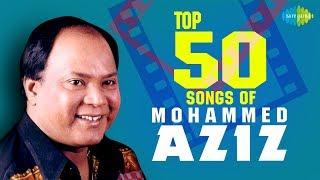 Top 50 songs of Mohammed Aziz | मुहम्मद अज़ीज़ के 50 गाने | HD Songs | One Stop Jukebox