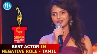 SIIMA 2014 Tamil - Best Actor in Negative Role Tamil | Neetu Chandra | Aadhi Baghavan