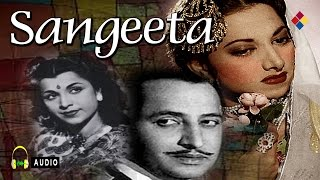 Kismat Ke Khel Nirale | Sangeeta 1950 | Lata Mangeshkar | Suraiya.