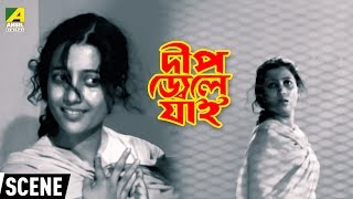 Most Popular Bengali Movie Scene | Deep Jele Jai | Mahanayika Suchitra Sen
