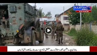 KashmiriNewsLive || EncounterUpdate || GulistanNews ||  18May 2019 || JammuAndKashmir ||